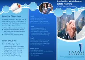 overc_estateplan_poster