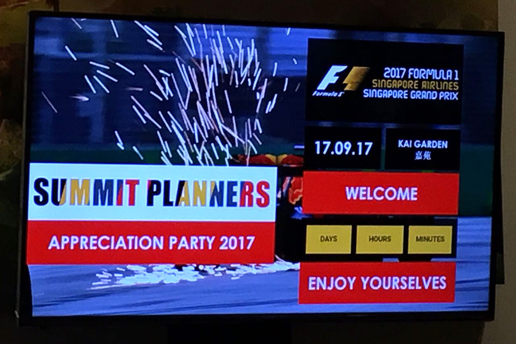 evnt_f1_2017party-01